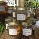 篠山産の綺麗でハイクオリティな蜂蜜!ささやまビーファーム(篠山市)